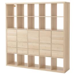 IKEA KALLAX Regal mit 10 Einsätzen Möbel > Regale & Bücherregale > Regalsysteme, Eicheneff wlas